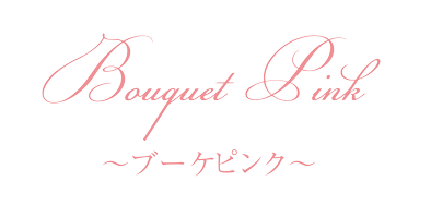 logo_bouquetpink