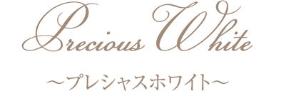 logo_preciouswhite