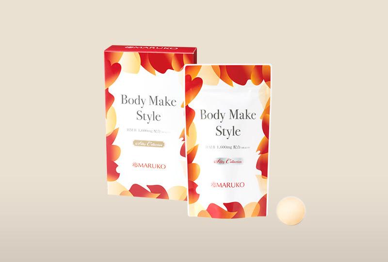 Body Make Style ボディメイクスタイル