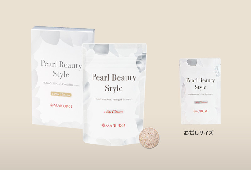 Pearl Beauty Style パールビューティースタイル