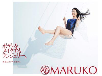 MARUKO メイクはするのにボディメイクはしないの?