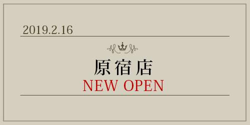 「原宿店」がNEW OPEN!