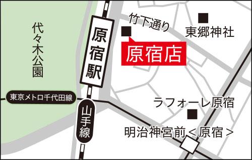 原宿店MAP