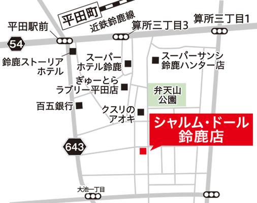 マルコシャルム・ドール鈴鹿MAP