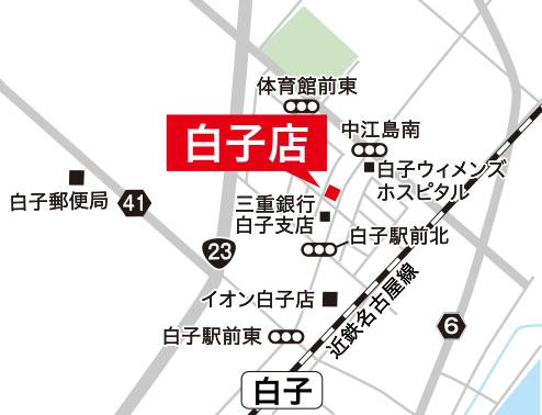 マルコ白子店MAP