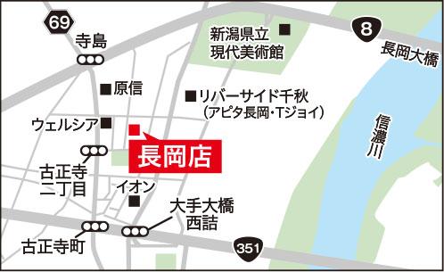 マルコ長岡店MAP